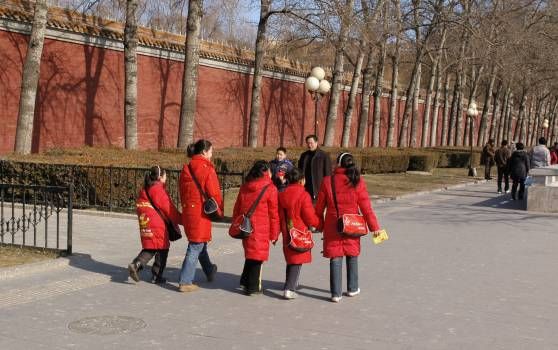 Beijing china girls jacket #75686