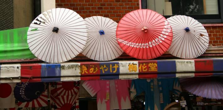 Asia japan paper umbrellas tokyo #76261