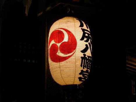 Asian japan paper lantern trip #76294