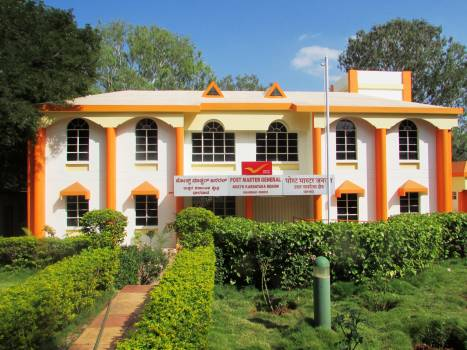 Building corporate dharwad facade Free Photo