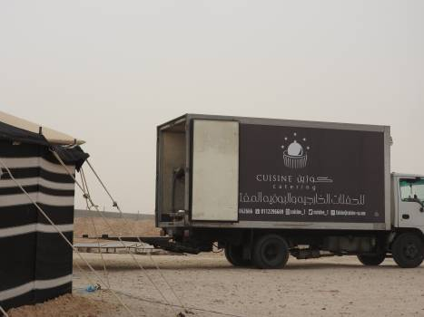Truck Motor vehicle Trailer Free Photo