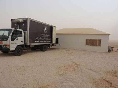 Trailer Truck Transportation Free Photo