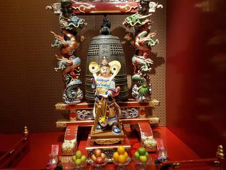 Altar Structure Toyshop #90561